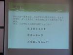 IMG_0156_15%.JPG